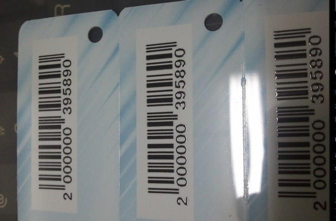 PVC Card With Barcode & Signature Panel Member Card Supply