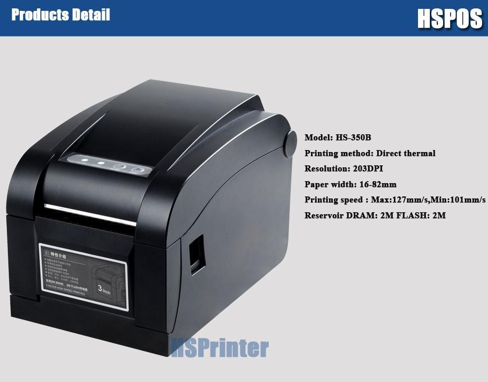58mmReceipt-Printer-photos_01