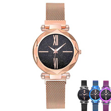 Luxury Models Milan Strap Net with Magnet Buckle Ladies Watch Roman Digital Star Face Magnetite Watch Wristwatch Women canvas strap watch with flower face