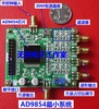 High Speed DDS Module AD9854 Evaluation Board Signal Generator AD9854 Filter Based On Official Filter