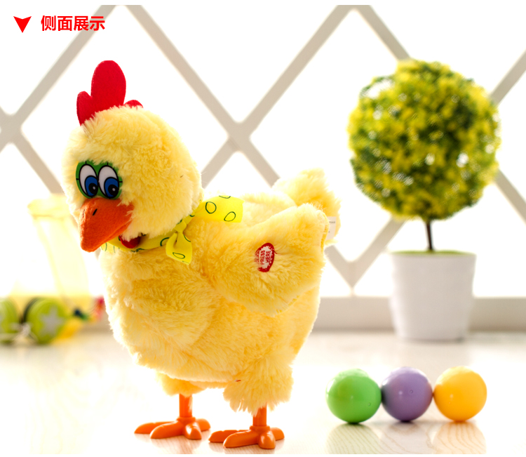 1 pcs Funny Laying Eggs Hens Chiken Toy Novelty Crazy Singing Dancing Electronic Plush Pets easter Gift tamagochi oyuncak image