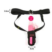 Fasten Belt for Vibrator Free Your Hands Adjustable Strapon Fixed Dildo Belt Flirting Toy Harness Masturbation Sex Toy for Women