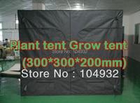 Гидропоника расти палатку 300 * 300 * 200 см посадка принадлежности крытый выращивание из светодиодов растут огни