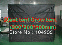 Hydroponics grow tent 300*300*200cm Planting Accessories Indoor cultivation led grow lights