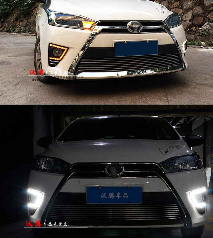 led drl daytime running light with yellow turn signals for toyota yaris L 2014 top quality