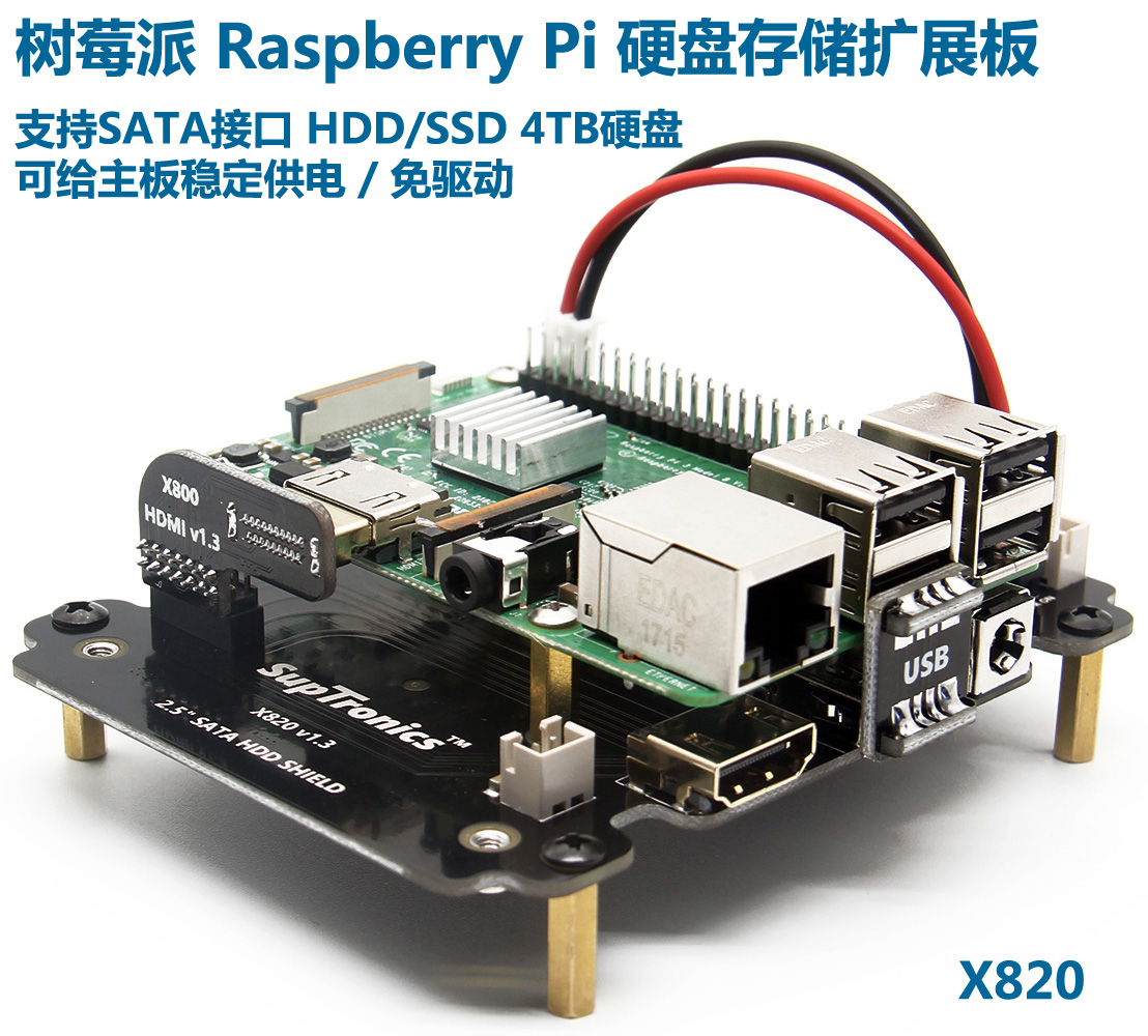 Raspberry Pi Raspberry Pic Hard Disk Expansion Board Ideal Storage Scheme Support Up to 4TB