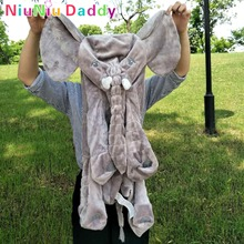Niuniu Daddy 60cm Elephant Plush Toy Hud Jätte Elephant Dolls Animal Skin Mjuka Kuddar Baby Sleeping Pillow Födelsedag Gift