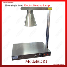 DR1/DR2 electric stainless steel food warmer heating warming lamp light for restaurant