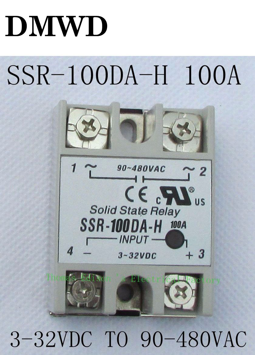 solid state relay SSR-100DA-H 100A SSR 100DA H DC TO AC relay solid state Resistance Regulator 25a ac 380v solid state relay voltage resistance regulator w aluminum heat sink