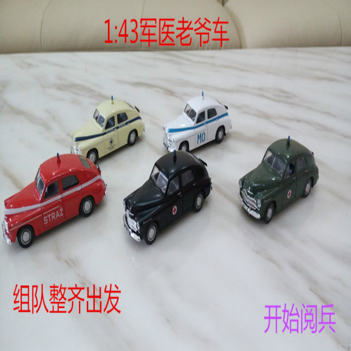 Candice guo 1:43 Warsaw bubble car GAZ M20 POBEDA ambulance alloy motor model wheel move desk collection birthday gift toy 1pc