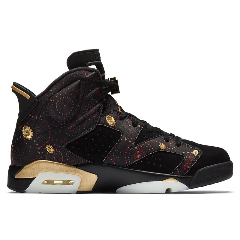24dfb81138907e Nike AIR JORDAN Future Men s Basketball Shoes
