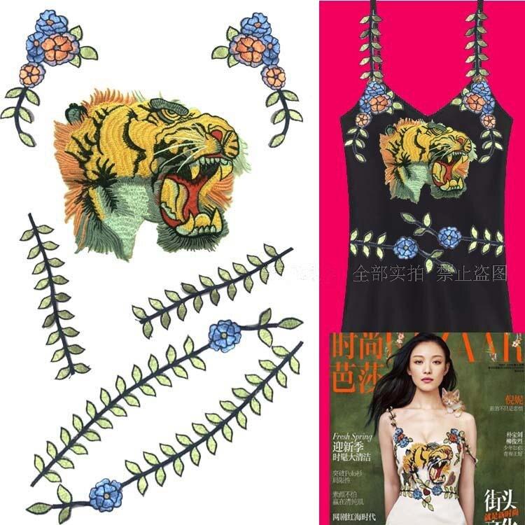 Broderie Catwalk Patch Tiger Head Branch Combinație Patch Lace - Arte, meșteșuguri și cusut