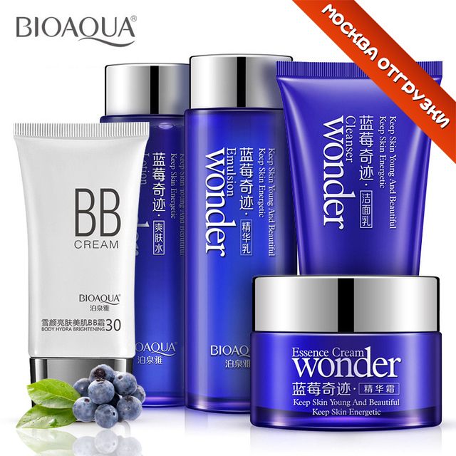 BIOAQUA Miracle Blueberry Beauty Set Hydrating Essence Face Cream Facial Cleanser Brightening BB Cream Essence Emulsion Toner bioaqua silk protein moisturizing facial care suit 5pcs set essence cream essence liquid toner cleanser cc cream whitening