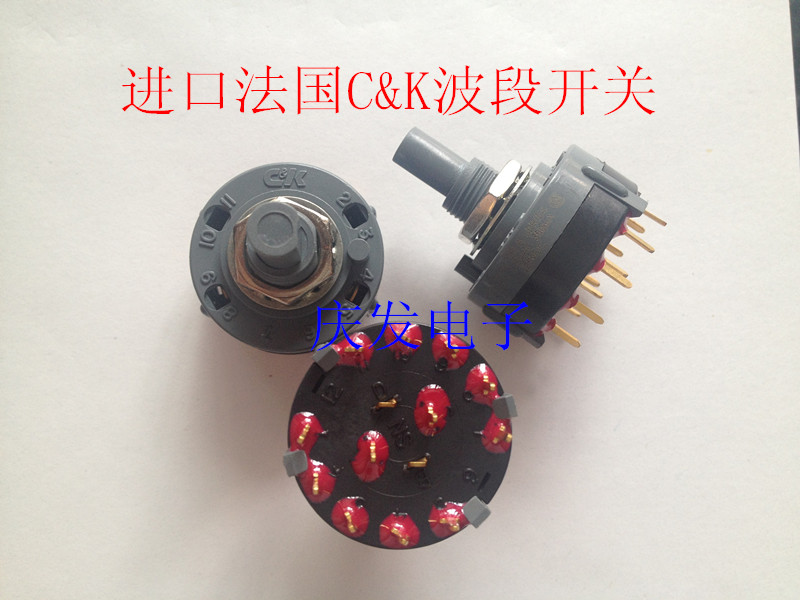 Original new 100% Japan import band switch rotary switch 12pin gold plated feet A20503RNCGE double knife 5 bit 2x4 double band switch gear 12 feet