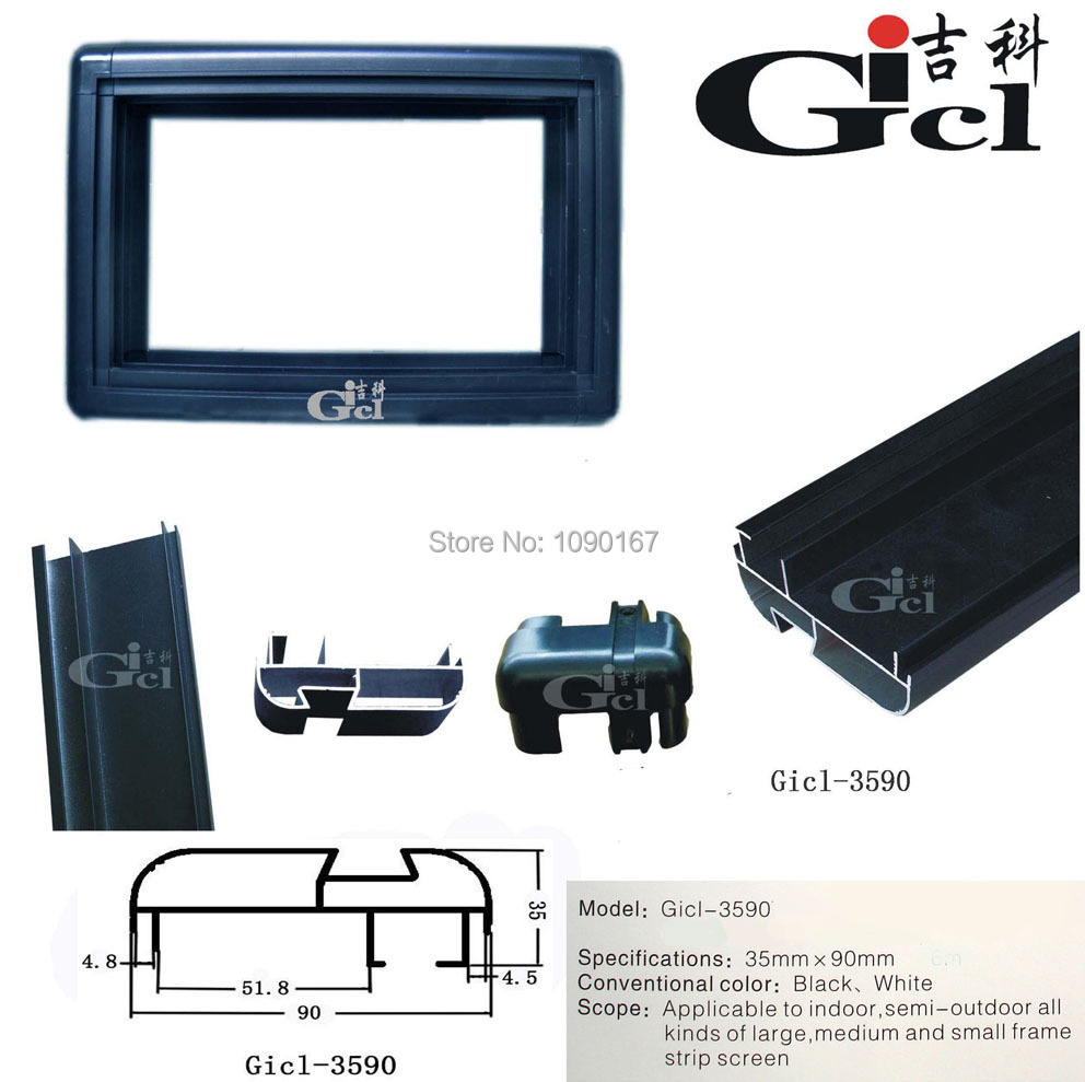 2 Set/Packs Gicl-3590 Aluminum frame,Screen Size 960*480mm; be suitable for P5 P10 LED display Panel