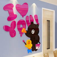 I LOVE U Cartoon Beer en Eend Ontwerp Acryl Muurstickers Slaapkamer Kleuterschool Kinderkamer Decoraties
