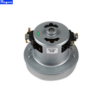 220V 1200W Low Noise Copper Motor 130mm Diameter Of Vacuum Cleaner Accessories With High Quality For