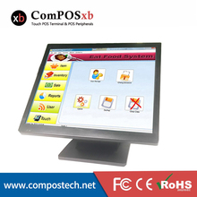 ComPOSxb 17 inch POS system Touch screen Computer monitor Hard Driver HDD 320GB Memory Support 4GB supermarket receipt POS 1718