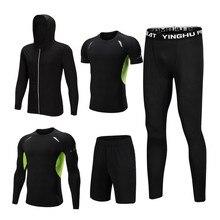 Комплект из 5 предметов, мужские компрессионные колготки для спортзала, спортивные костюмы, тренировочные костюмы, одежда для тренировок, бега, спортивный костюм спортивный костюм мужской компрессионная одежда костюм д