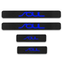 4pcs for Kia Soul Door Sill Protector Reflective 4D Carbon Fiber Sticker Entry Guard Scuff Plate Stickers