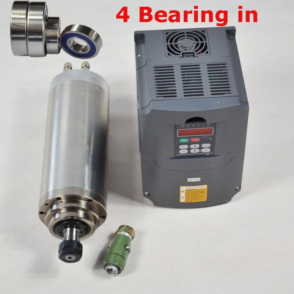 CNC motor 4kw 220v RPM24000 water cooled ER20 4 bearing spindle motor for milling machine & matching frequency inverter vfd