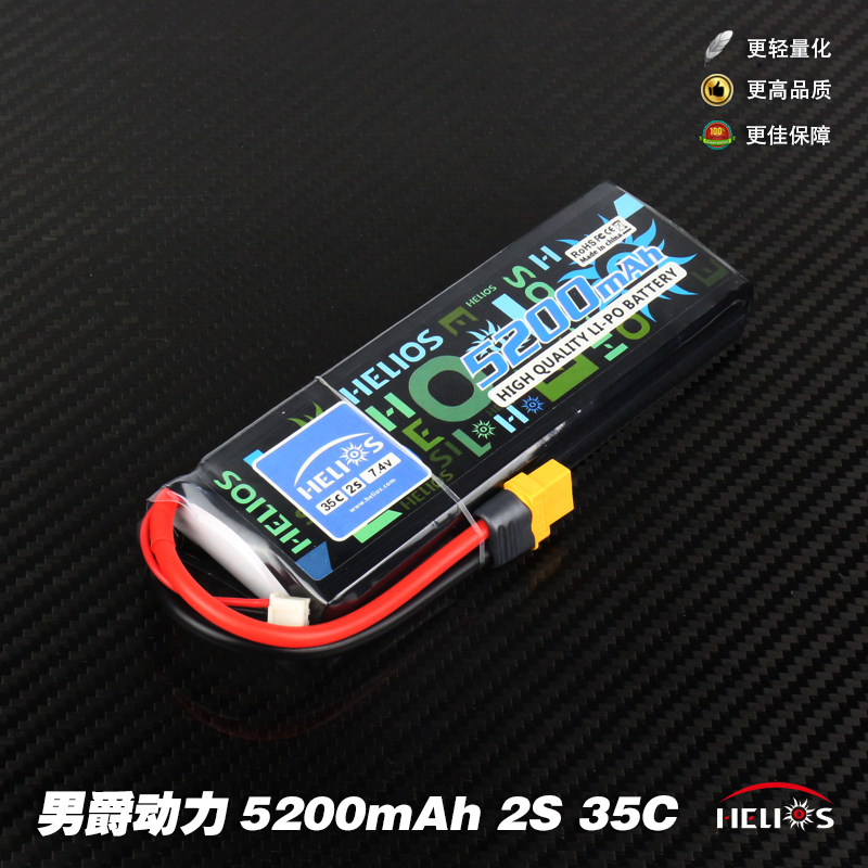 HELIOS 5200mAh 2S 35C/25C 7.4V Battery For Helicopter Fixed Wing Quadcopter 3pcs battery and european regulation charger with 1 cable 3 line for mjx b3 helicopter 7 4v 1800mah 25c aircraft parts