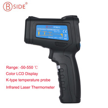 BSIDE BTM21C Digital Laser Infrared Thermometer Color LCD Double Row Display Handhold Electronic Thermometer Temperature Tester