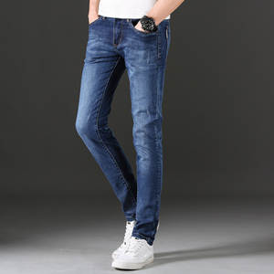 LEQEMAO Summer thin slim jeans men small straight trousers
