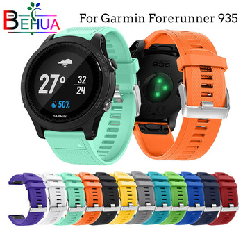22mm For Garmin Forerunner 935 smart watch Band with quick release silicone easy-fit wrist strap For Fenix5 5 plus Replacement