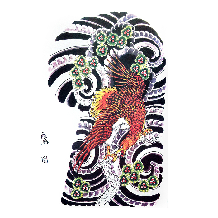 2015 newest tattoo book china traditional japan warrior hannya dragon koi flower lion tattoo. Black Bedroom Furniture Sets. Home Design Ideas