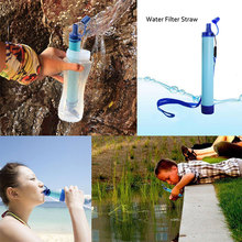 цена на Outdoor Water Purifier Camping Hiking Emergency Life Survival Portable Purifier Water Filter 19ing