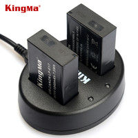 KingMa LP E17 Battery (2 pack) and Dual USB Charger Kit for Canon EOS M3 750D 760D Rebel T6i T6s 8000D Kiss X8i Digital Cameras