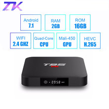 ZKMAGIC T95 S1 Android 7.1 TV Box Voice Control Remote Amlogic S905W Quad Core 2.4GHz WiFi 4K Smart TV Box Set Top Box