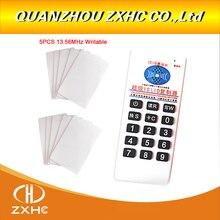 جديد RFID 125 khz ID 13.56 mhz IC ناسخة قارئ الكاتب ل EM4305 T5577 UID للتغيير علامة + 5or10 13.56 mhz UID بطاقات الكلمات