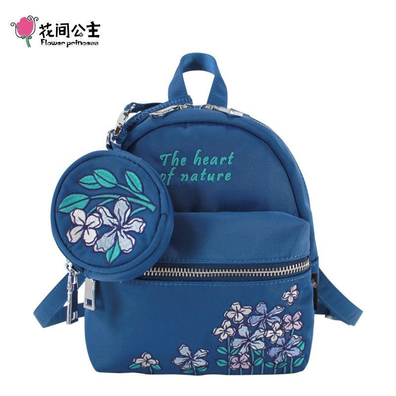Flower Princess Original Embroidery Backpack Women Nylon Waterproof Small Backpacks School Bag for Teenager Girls Mini Bagpack