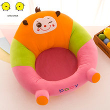 Animal Baby Sofa Support Seat Plush Infant Learning To Sit Chair Keep Sitting Posture Comfortable For 0-12 Y Children Baby Doll(China)