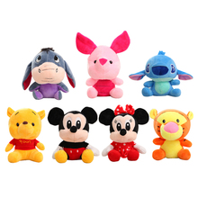 Disney Toy Winnie the Pooh Mickey Mouse Minnie Cute Stuffed Animals Plush Doll Toy Lilo and Stitch Piglet KeyChain Kid Best Gift pooh and piglet s colors