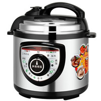 Electric Pressure Cookers Mechanical electric pressure cooker 2.8L small 1 3 people