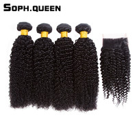 Soph Queen Human Hair Curly Wave Bundles With Closure Brazilian Non Remy Hair Extension Natural Black