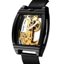 Часы скелетоны Мужские автоматические, роскошные механические наручные часы с кожаным ремешком, с турбийоном, чёрные коричневые