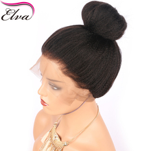 Elva Hair Yaki Straight Full Lace Wig With Baby Hair Glueless Human Hair Wigs For Black Women Remy Hair Wig Pre Plucked Hairline