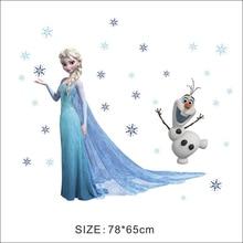 Disney Cartoon DIY Frozen Princess Elsa Anna Wall Stickers Girl Children Room Decoration Removable Kids Bedroom Poster Decal