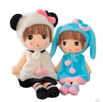 2018 new fashion 45cm  Stuffed plush Dolls toy super Cute toys for Girls Kids Birthday Gift