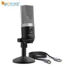 FIFINE-micrófono de condensador USB para ordenador micrófono de grabación profesional para Youtube, Skype, juego de reuniones, enseñanza de una línea, 2013-1
