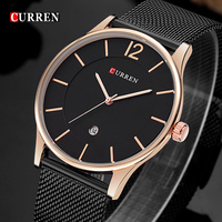 Curren Fashion Black Stainless Steel Mesh Band Men Watches 2017 High Quality Ultra Thin Casual Quartz