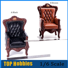 cuteshark A Brown/B Black 1/6 scale Sofa or Executive Chair for 12″ Action figure doll Accessories figure doll scene props