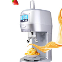 Beijamei New Arrival Commercial Ice Shaver Shaving machine Snowflake Ice Maker Electric Ice Crusher Machine For Sale