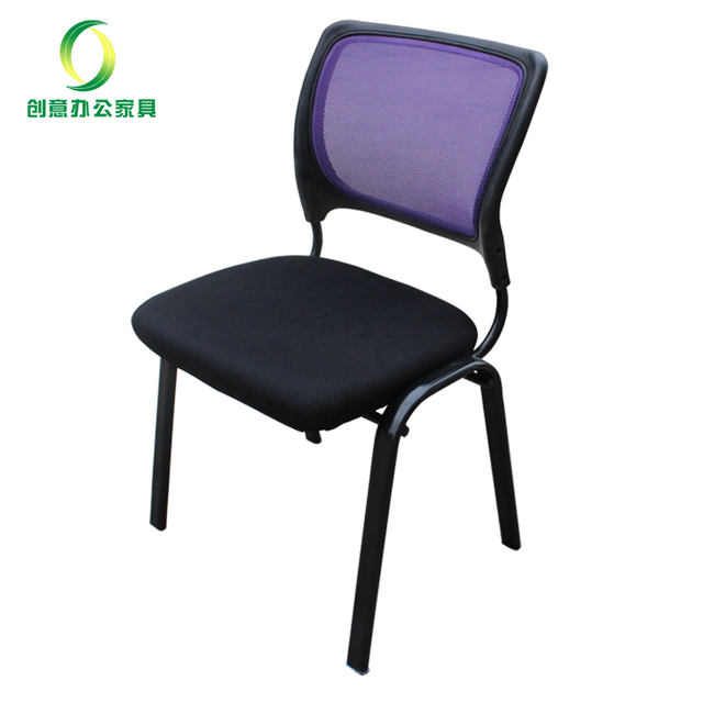 Steel Chair For Office Bags School Pattern Chairs Computer Mesh Staff Training News Conference Factory Direct Special Meeting