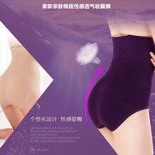 Пояс для живота после беременности, Послеродовая повязка для бандажа, Корректирующее белье, корсет, пояс для похудения