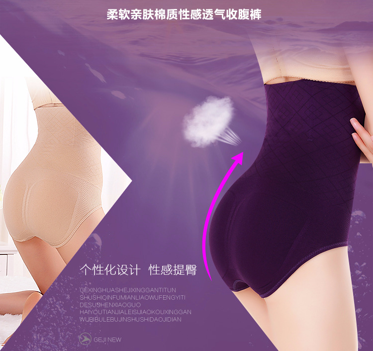2018 Belly Band After Pregnancy Belt Maternity Postpartum Bandage Band Recovery Shapewear Corset Girdle Slimming Corset